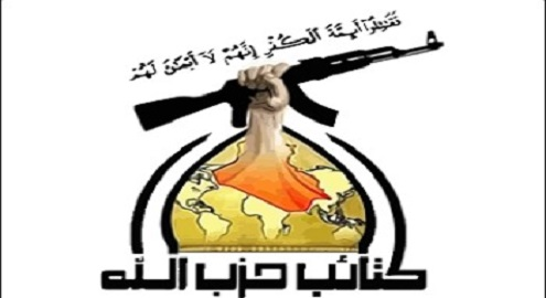 """Irak Hizbullah'ı: """"400 IŞİD üyesi yakalandı"""""""