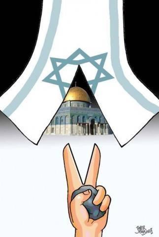 Karikatür – Filistin direnişi İsrail'in sonu olacaktır