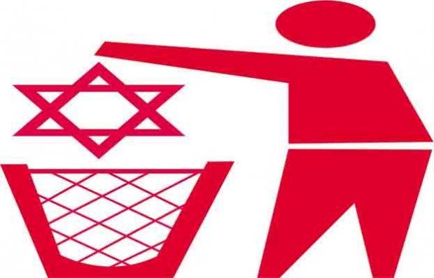 Siyonist rejimden 8 maddelik yeni plan