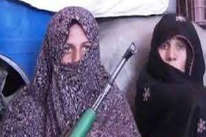 Afganistan'da bir kadın 25 Taliban üyesini öldürdü