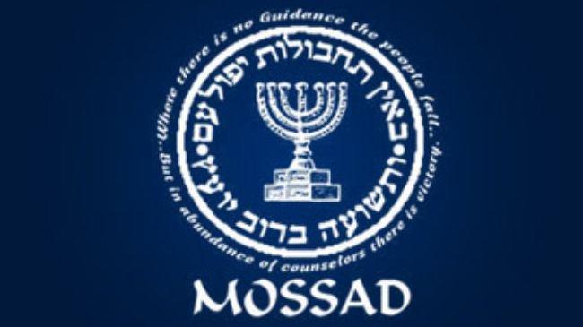 Siyonist basın: MOSSAD şimdiye kadar binlerce kişiye suikast düzenledi