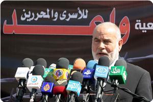 Filistinli liderler, Suudi Arabistan öncülüğündeki ittifaka tepki gösterdiler