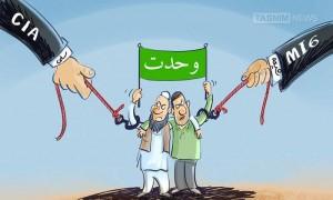 Karikatür – Vahdeti engellemeye çalışanlar başarısız olacaktır