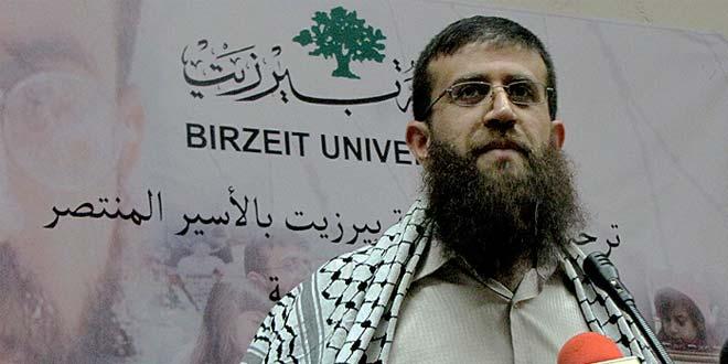 İslami Cihad lideri Hıdır Adnan Serbest Bırakıldı