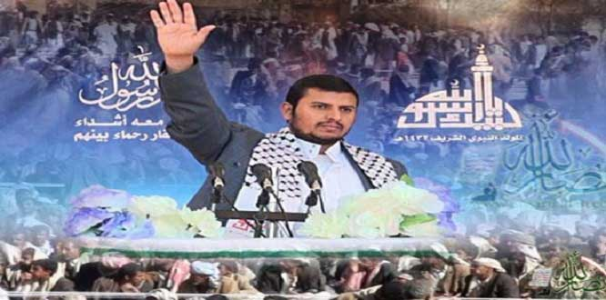 Ensarullah Lideri El Husi: İşgalcilere ve saldırganlara karşı direnişi sürdüreceğiz