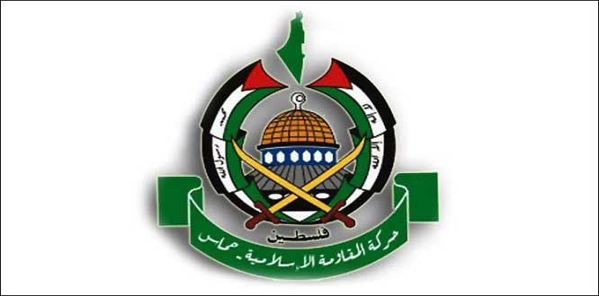 Hamas:  İşgalci İsrail ile ABD bir madalyonun iki yüzüdür