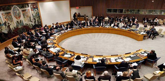 İran balistik füzeleri BM gündeminde
