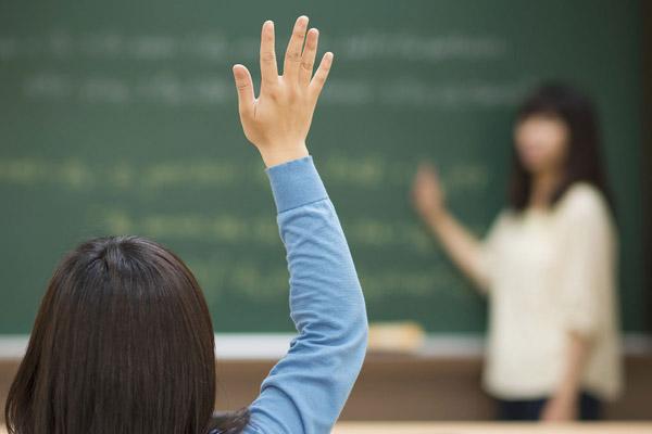 20 Bin Öğretmen Atamaları 2017 KPSS Puanıyla Yapılacak