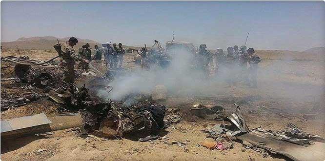 Yemen'de BAE'ne ait bir helikopter düşürüldü