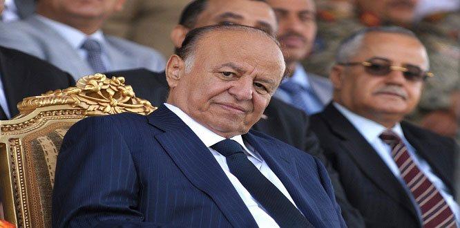 Firari cumhurbaşkanı Hadi Mansur'a idam cezası