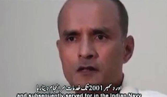 Pakistan'da yakalanan Hint casusun itirafı iki ülkeyi gerdi