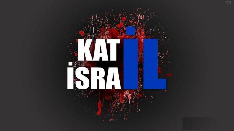 Terör rejim kardeşlerimizi katletmeye devam ediyor; 1 şehid, 2 yaralı