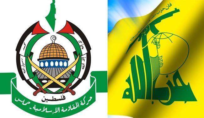 Hamas'tan Arap Birliği'ne sert tepki! Hizbullah'ın terörist ilan edilmesini şiddetle reddediyoruz