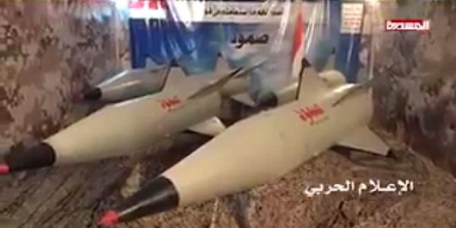 Yemen'in Balistik Füzeleri Suudi-Amerikanın Kabusu Oldu