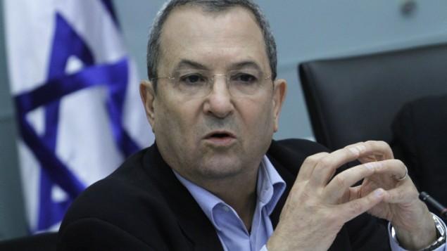 """İşgal israil eski başbakanından """"dış siyasette yenilgiye uğradık"""" itirafı"""