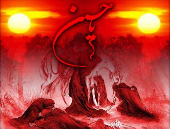 1376 yıl önce İbni Ziyad, Kufe halkını İmam Hüseyin ile savaşa gönderdi
