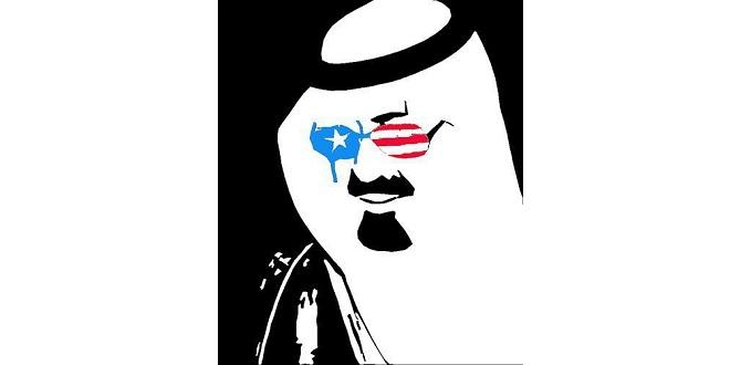 ABD'nin En Büyük Petrol Rafinerisini Suudiler Aldı