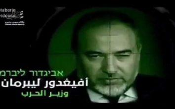 Hamas'tan Gasıp İsrail'e tehdit videosu