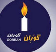Irak Kürt Bölgesinde Goran hareketi, yerel yönetimin feshedilmesini istedi